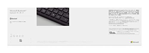 【2020年最新版】マイクロソフトBluetoothキーボード(ブラック)QSZ-00019