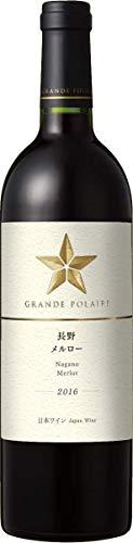 【国産葡萄100%使用】日本ワイングランポレール長野メルロー750ml