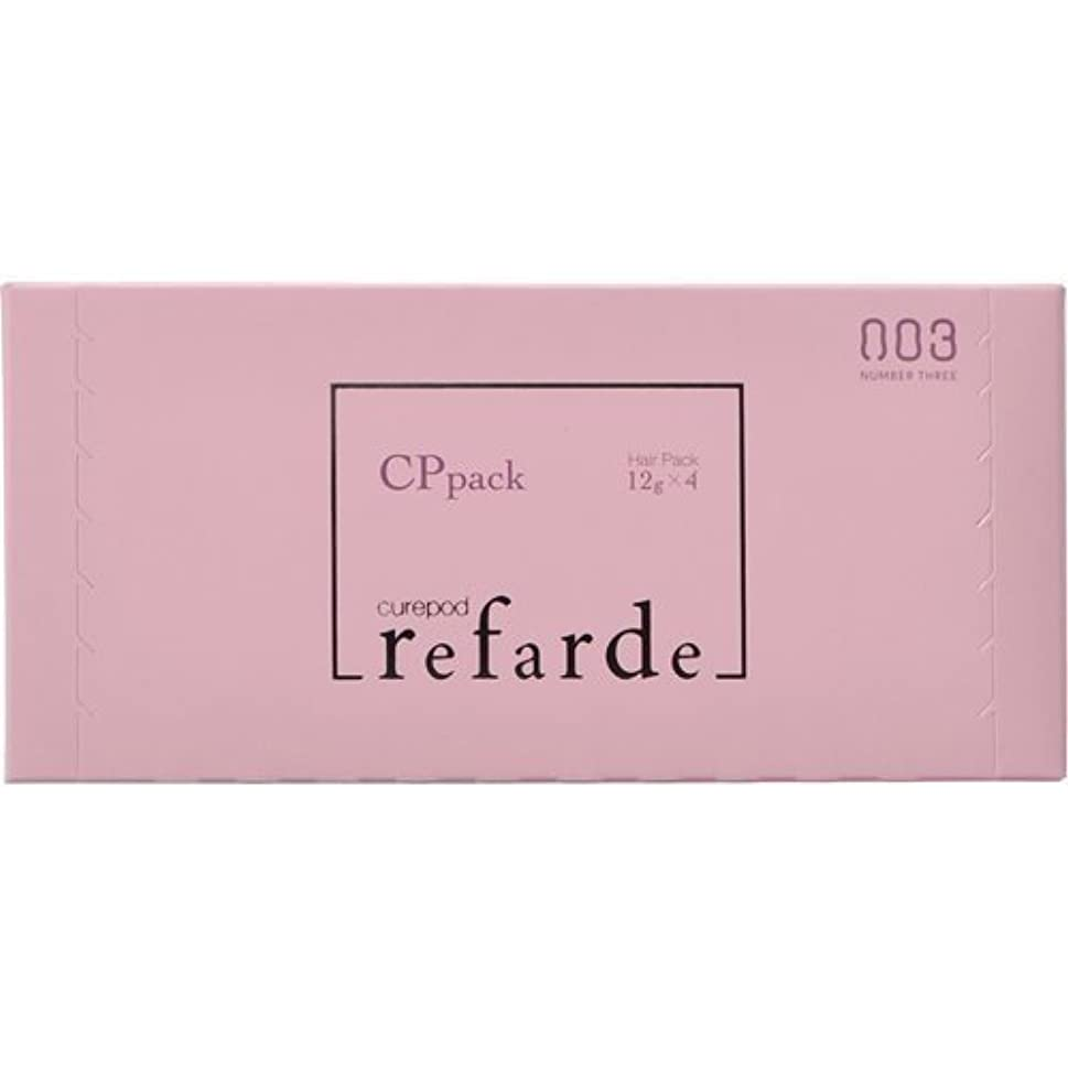 句しかしオール【10個セット】ナンバースリー ルファルデ CPパック 12g×4包