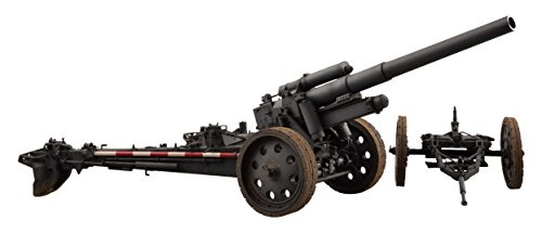 Merit 61603 - Schwere German Feldhaubitze 18 Howitzer, 15 cm