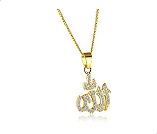 Muslim Islamic Gold Plated Men and Women Pendant Necklace