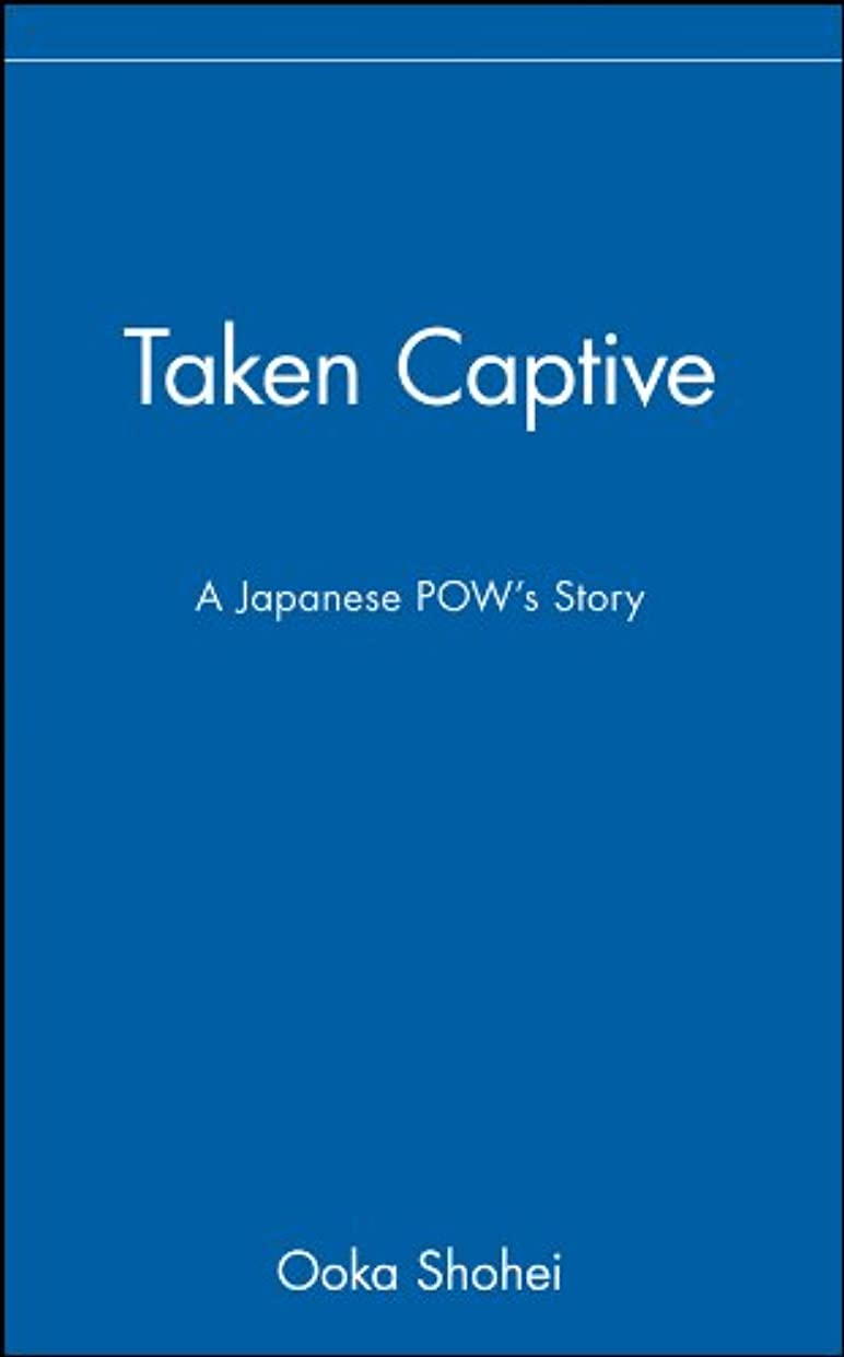 ティーンエイジャー岩シェトランド諸島Taken Captive: A Japanese POW's Story (English Edition)