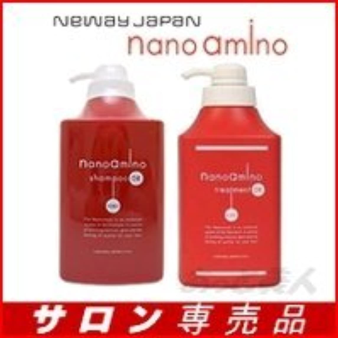 ジェムタイルピカソニューウェイジャパン ナノアミノ シャンプーDR1000mlポンプ&トリートメントDR1000gポンプセット