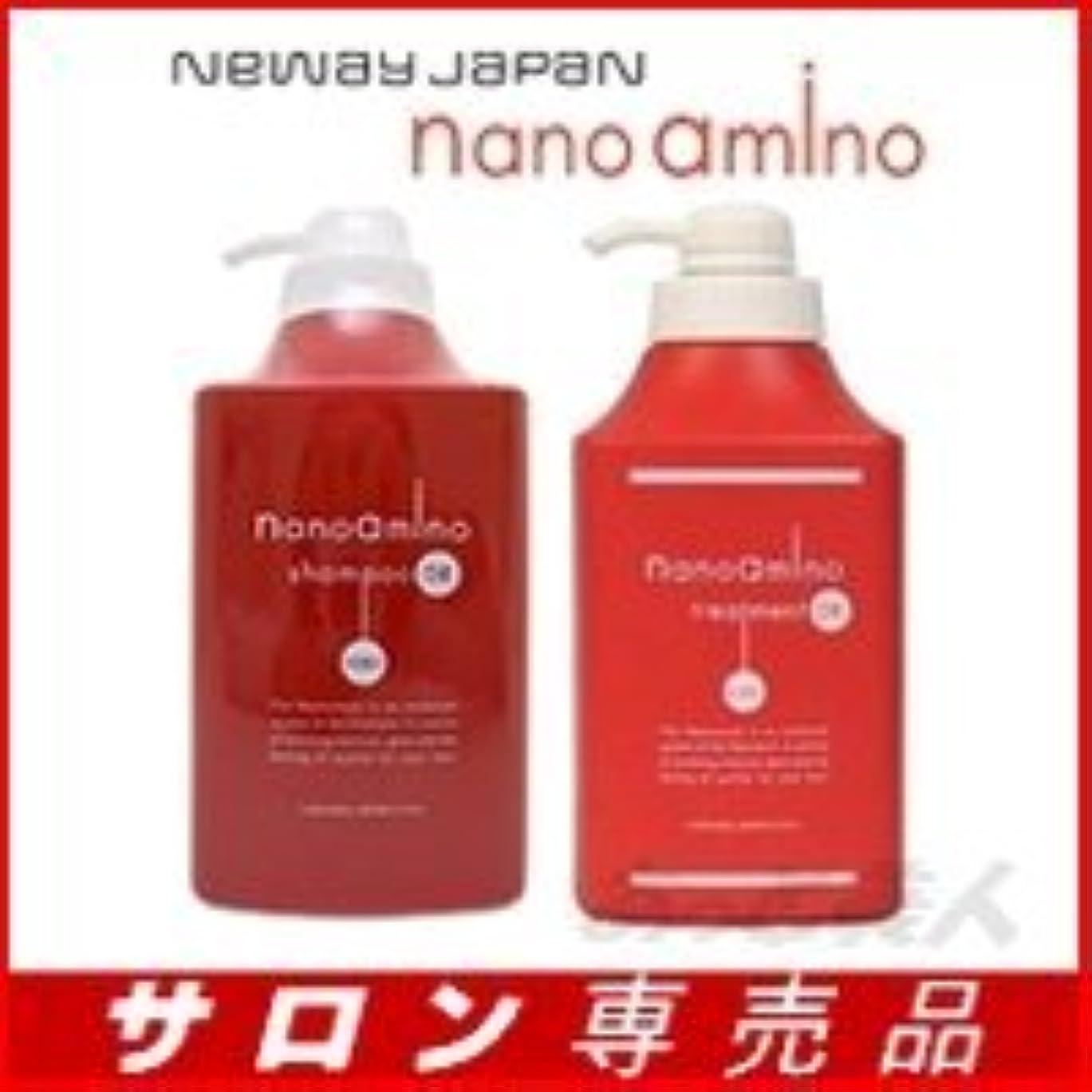 懲戒平野箱ニューウェイジャパン ナノアミノ シャンプーDR1000mlポンプ&トリートメントDR1000gポンプセット