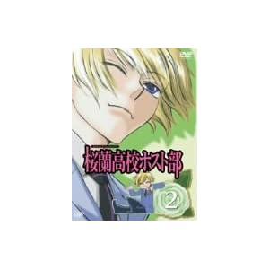 """桜蘭高校ホスト部 Vol.2 [DVD]"""""""