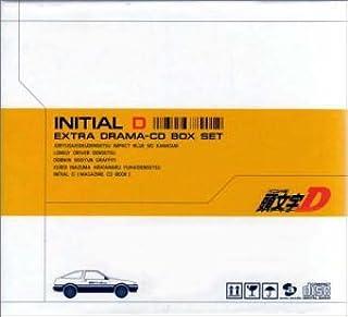 頭文字D EXTRA DRAMA : CD BOX SET