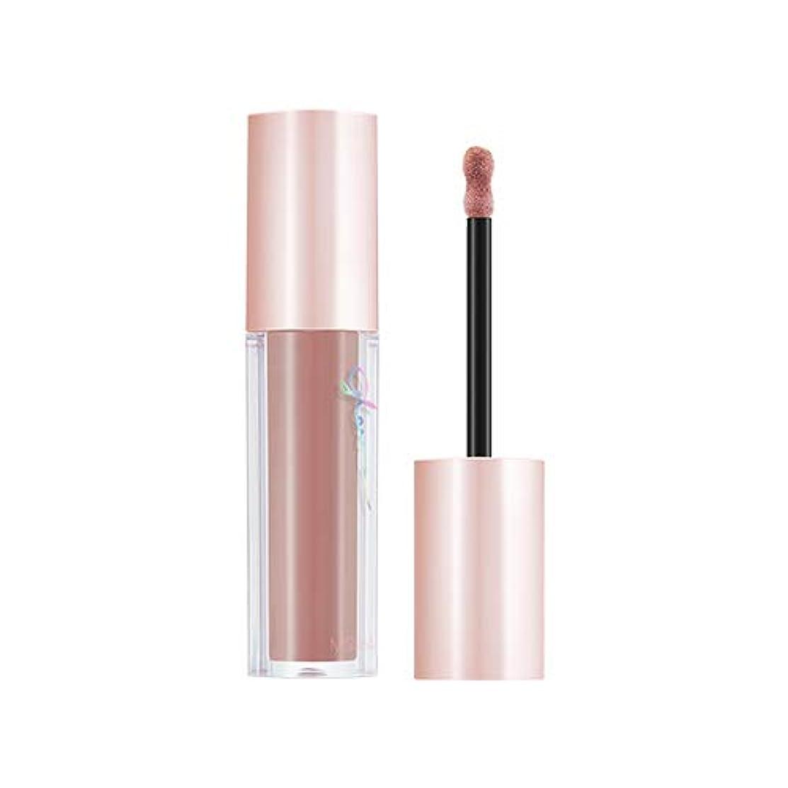 短命ひらめき放射性ミシャ グロー リップ ブラッシュ 4.5g / MISSHA Glow Lip Blush #NUDE_ME [並行輸入品]
