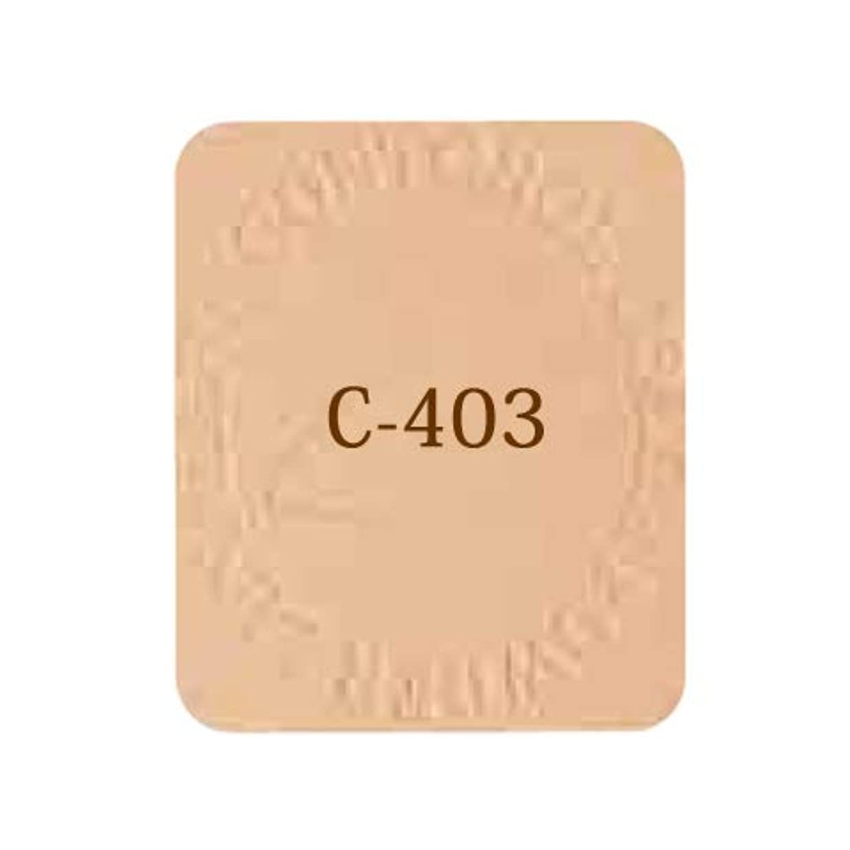 コミュニケーション学士呪いルナレーナコントロールパウダー C403K ライトベージュ