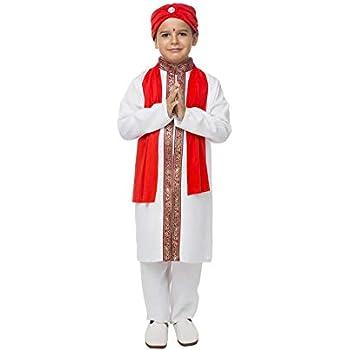 Disfraz de Bailarín Bollywood para niño: Amazon.es: Productos para ...