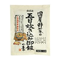 創健社 国産野菜の五目炊込御飯の素 150g×3個       JAN:4901735019199