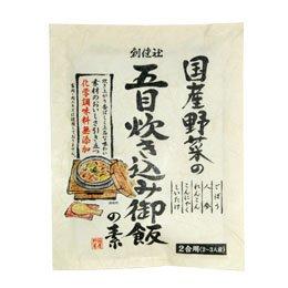 創健社 国産野菜の五目炊込御飯の素 150g×15個       JAN:4901735019199