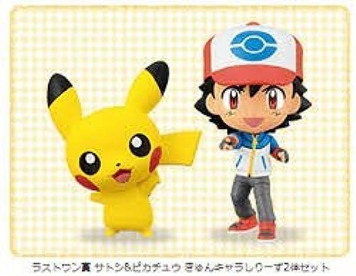 Die meisten Kujikyun Chara Welt Pokemon Bestee Wuensche letzte Preis Satoshi & amp; Pikachu Kyun Chara Series Set 2