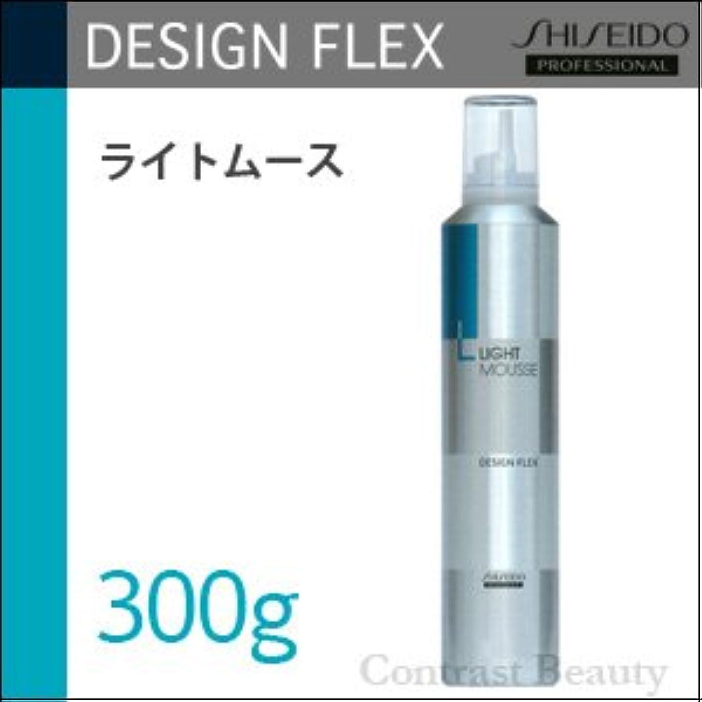 話メドレー抑圧【x3個セット】 資生堂 デザインフレックス ライトムース 300g