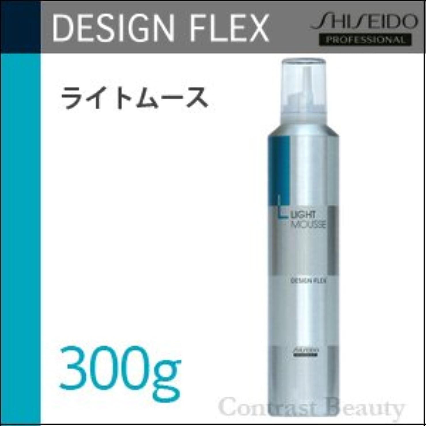 靴極小審判【x3個セット】 資生堂 デザインフレックス ライトムース 300g
