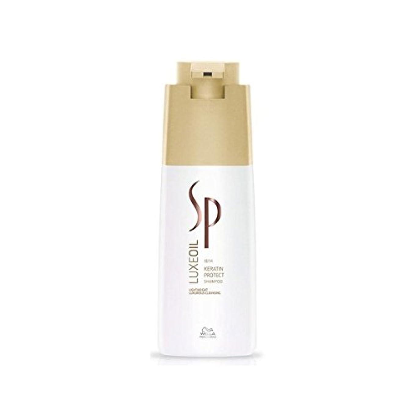 宿命マントルどうやってウエラ ケラチンシャンプーを守る(千ミリリットル) x2 - Wella Sp Luxeoil Keratin Protect Shampoo (1000ml) (Pack of 2) [並行輸入品]
