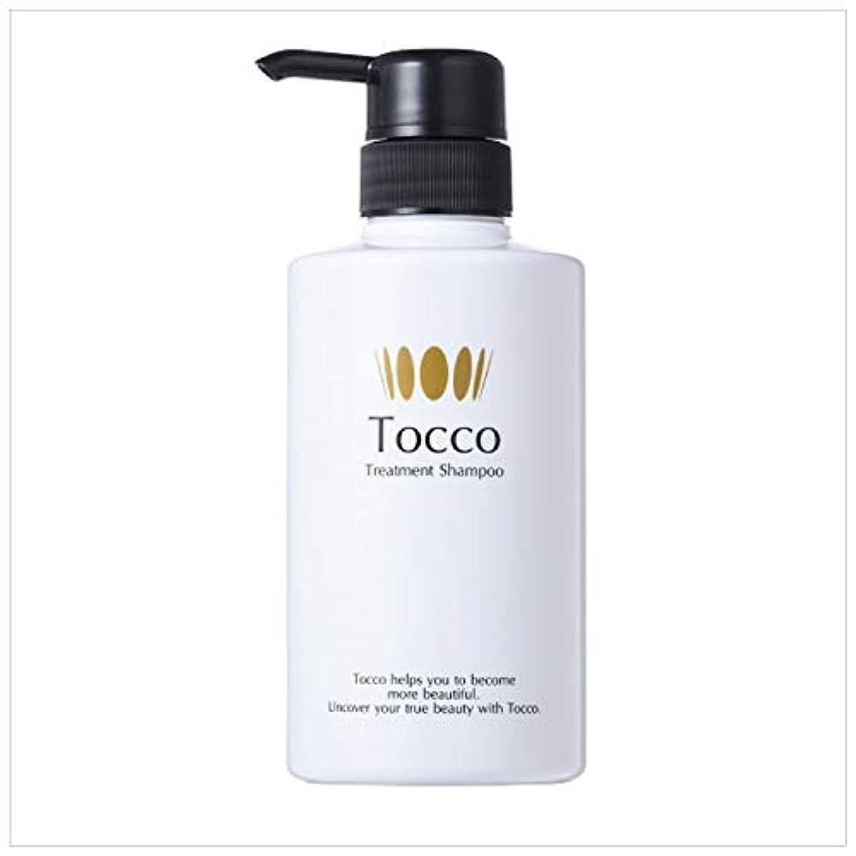 吸収剤デコラティブノミネートTocco トリートメントシャンプー 400ml