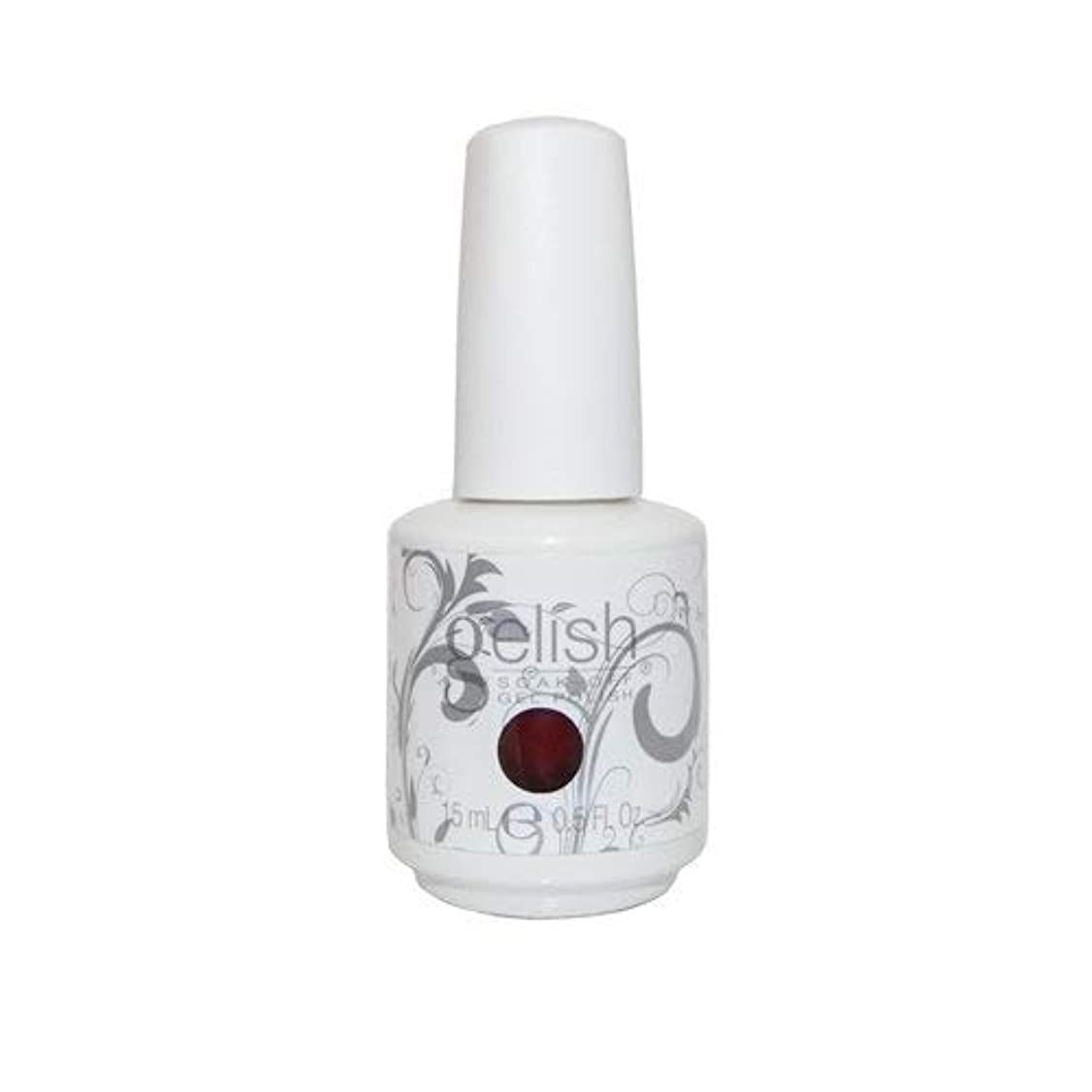 アクセスできない比喩壊すHarmony Gelish Gel Polish - What's Your Poinsettia? - 0.5oz / 15ml