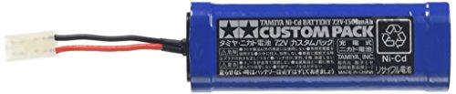 タミヤ(TAMIYA) タミヤ ニカドバッテリー 7.2V カスタムパック 55085