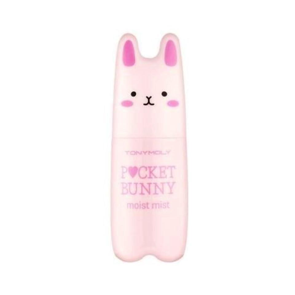 熟達した獣おばさん(6 Pack) TONYMOLY Pocket Bunny Moist Mist (並行輸入品)