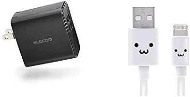 エレコム USB 充電器 ACアダプター 最大4.8A出力 [ iPhone / Android / iPad / IQOS / glo 対応 ] Type-A×2ポート