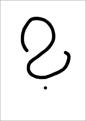 Bartram in 5-delige set: De wenskaart om te vragen: Het grote vraag