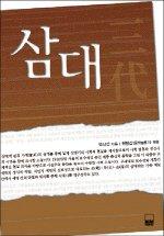 Unknown Binding ?? [Korean] Book