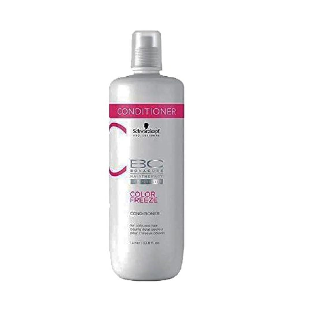 バラ色バックアップ類推シュワルツコフ BC カラーフリーズ pH 4.5 コンディショナー (カラーヘア用) 1000ml/33.8oz