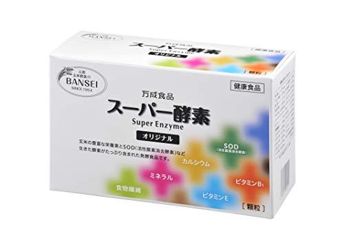 万成食品 スーパー酵素オリジナル 顆粒 2.5g×90包 [0101]