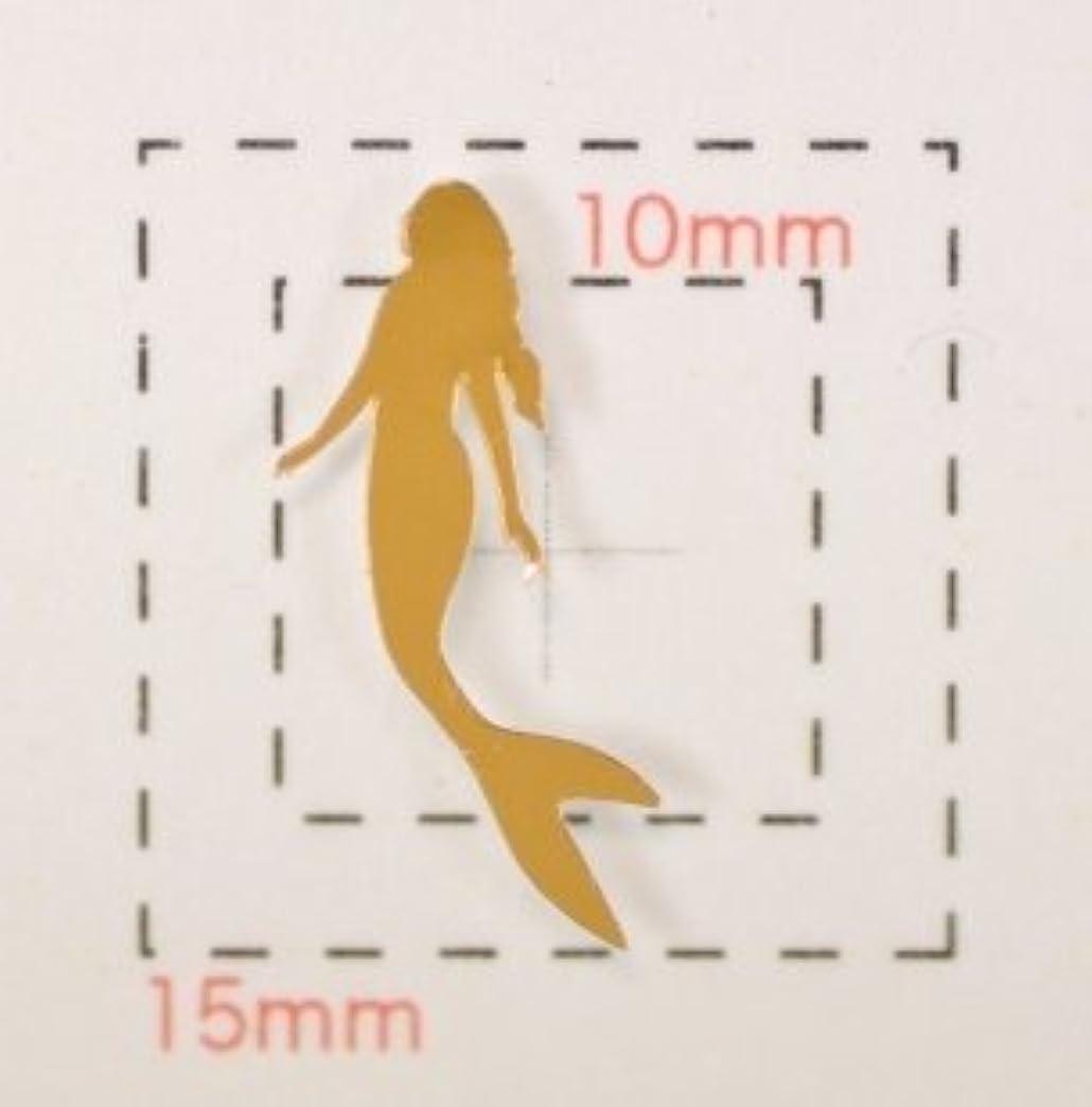 万歳直面する肘マーメード【人魚ネイルシール】(2)ゴールド/1シート6枚
