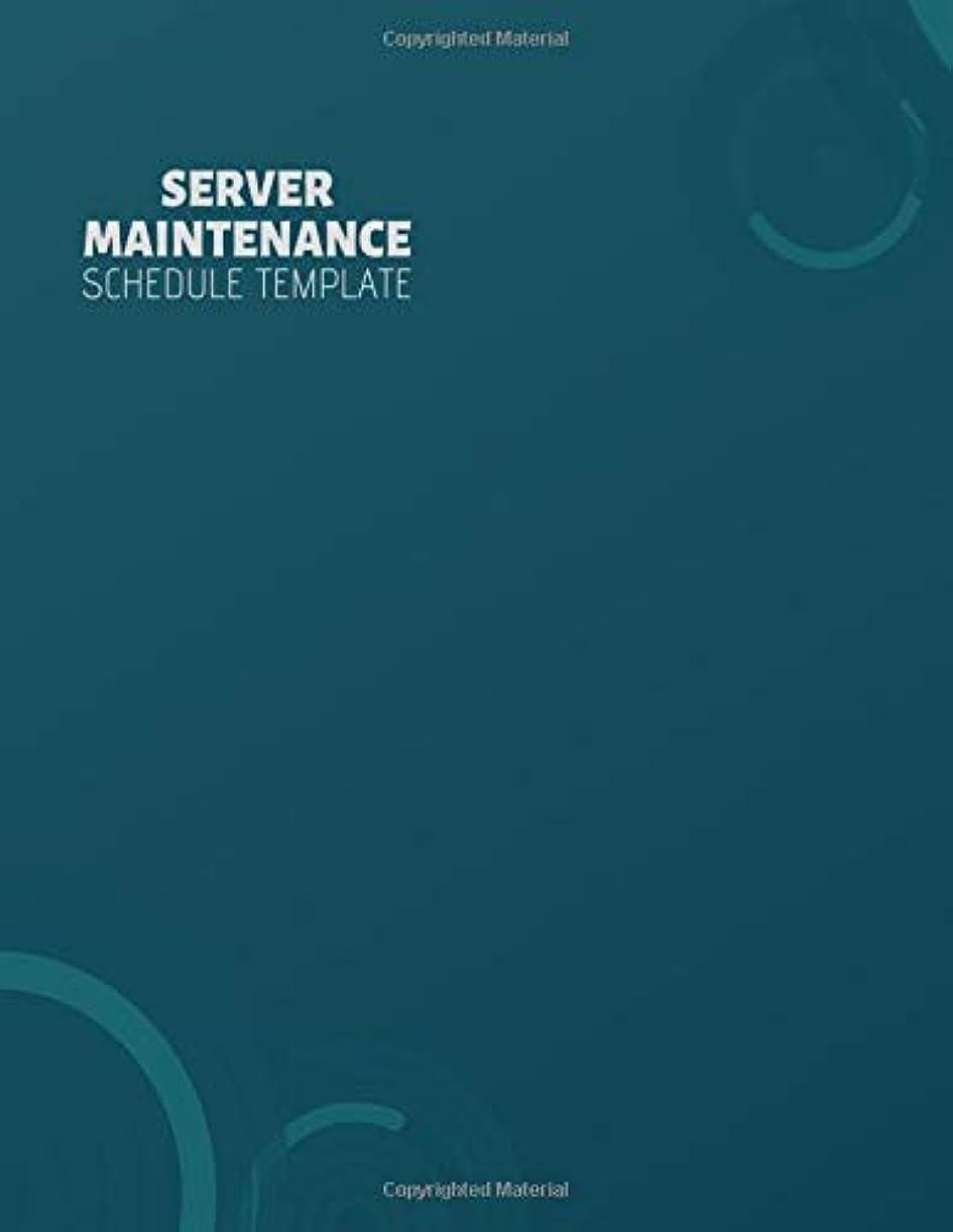 """意外うなるセントServer Maintenance Schedule Template: Server Maintenance Logbook, Routine Inspection Log book Journal, Safety and Repairs Maintenance Notebook, Server Room Supplies and Office Supplies, 8.5"""" x 11"""" with 110 pages. (Server Maintenance Logs)"""