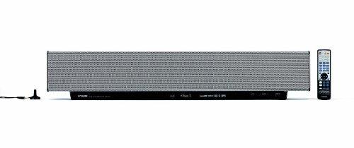 Yamaha YSP 1100 Surround-Lautsprecher System Silber