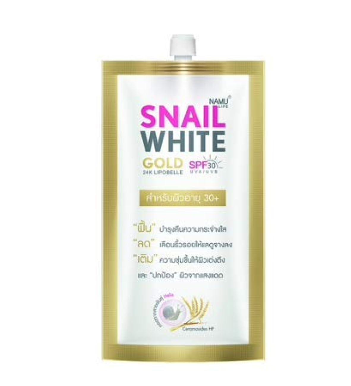 弾薬アコー立証するSnail White Gold SPF 30 / PA +++ Size 7 ml.