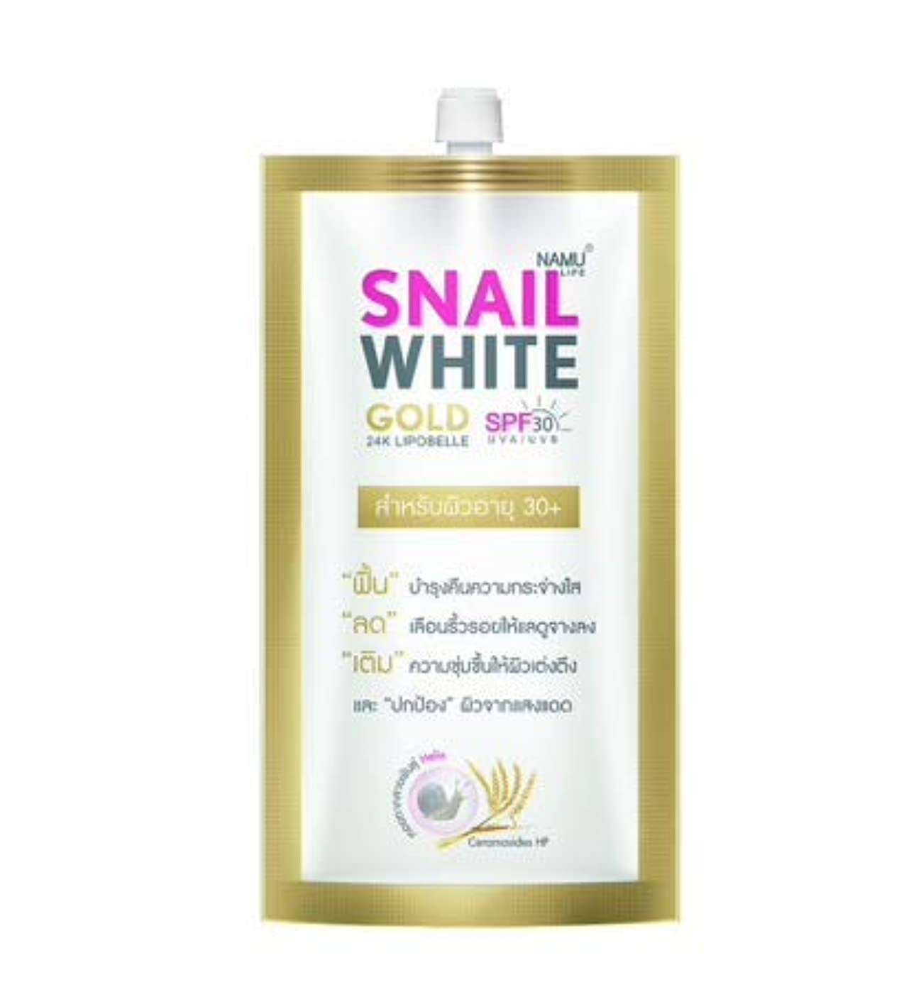 航空機土砂降り誰がSnail White Gold SPF 30 / PA +++ Size 7 ml.