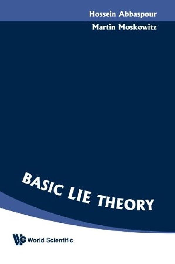 仕事口述アレンジBasic Lie Theory