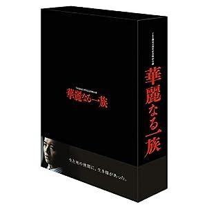 """華麗なる一族 DVD-BOX"""" class=""""object-fit"""""""