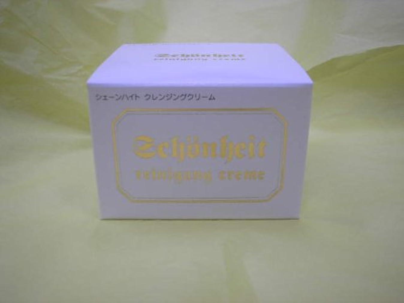 前文梨インシュレータシェンハイト クレンジングクリーム 100g(自然派化粧品)