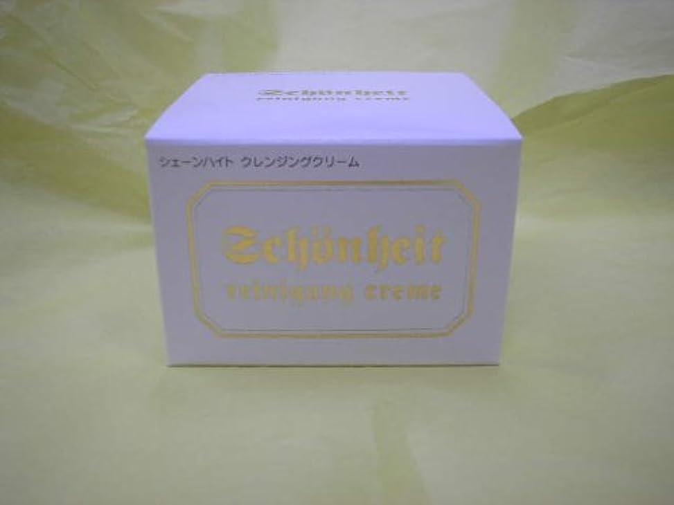 キャンディー支給カエルシェンハイト クレンジングクリーム 100g(自然派化粧品)