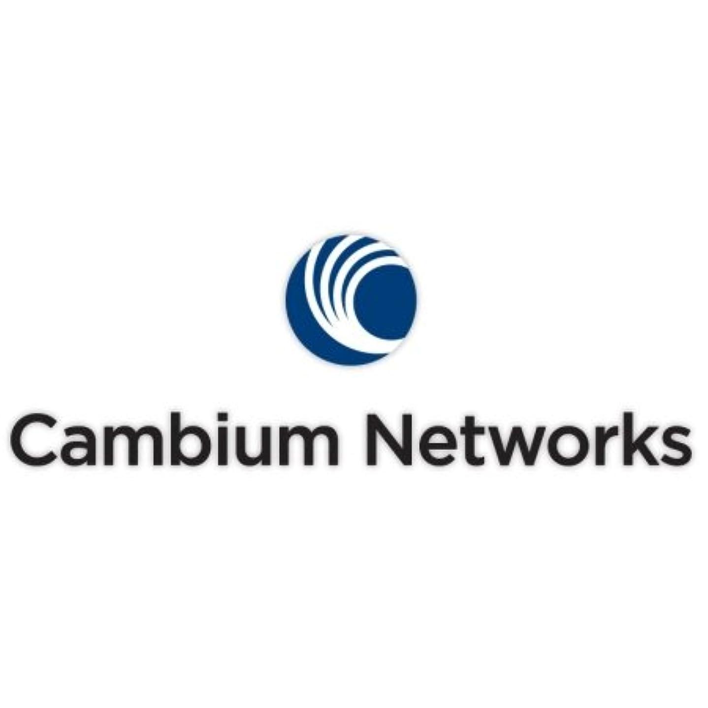 鍔一緒正当化するCambiumネットワーク?–?wb2402?a?–?PTPソフトウェアキー、ptp300?/ 500?/ 600シリーズAESライセンスキー128bit?–?End Only