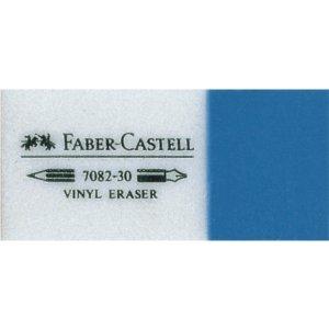Faber Castell Radiergummi Vinyl 42x19x12mm Blei, Farbstifte 188230 1 Stück