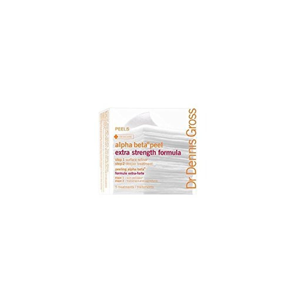 ボトルオーブン朝食を食べるデニスグロス余分な強度アルファベータピール - 余分な強さ(5 ) x2 - Dr Dennis Gross Extra Strength Alpha Beta Peel - Extra Strength (5 Packettes) (Pack of 2) [並行輸入品]