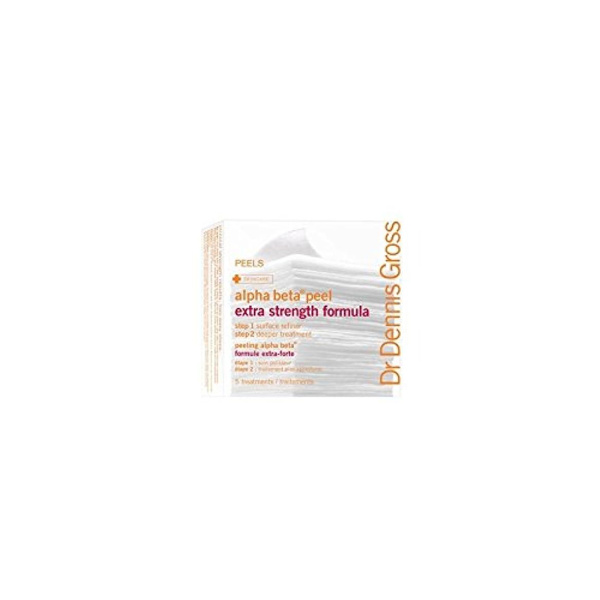 バイオレットサポート敵意デニスグロス余分な強度アルファベータピール - 余分な強さ(5 ) x2 - Dr Dennis Gross Extra Strength Alpha Beta Peel - Extra Strength (5 Packettes) (Pack of 2) [並行輸入品]