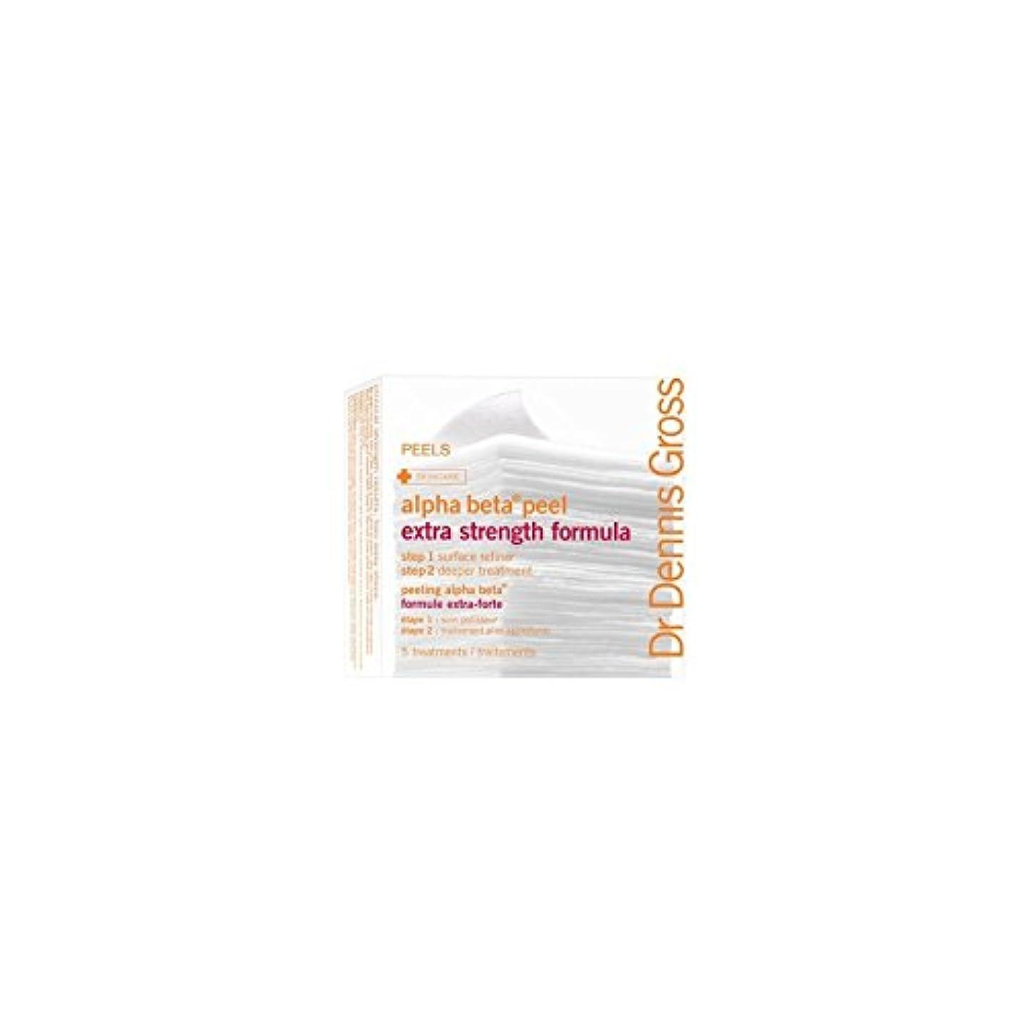 後退する愛情吐き出すデニスグロス余分な強度アルファベータピール - 余分な強さ(5 ) x2 - Dr Dennis Gross Extra Strength Alpha Beta Peel - Extra Strength (5 Packettes) (Pack of 2) [並行輸入品]