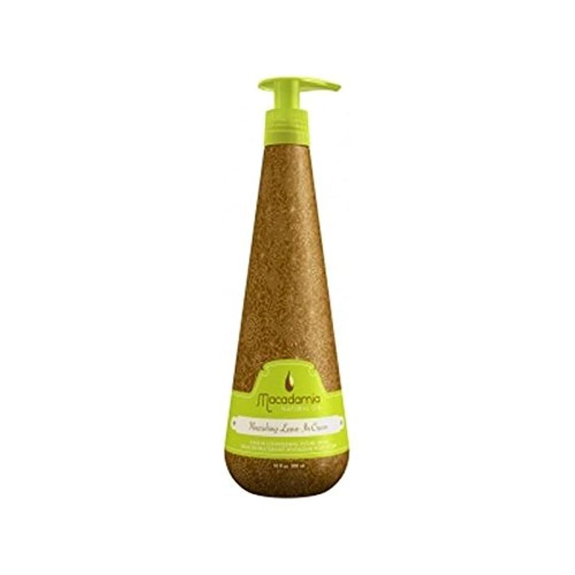 バッチ主に鉱夫マカダミアナチュラルオイルナリッシングリーブインクリーム(300ミリリットル) x2 - Macadamia Natural Oil Nourishing Leave-In Cream (300ml) (Pack of 2) [並行輸入品]