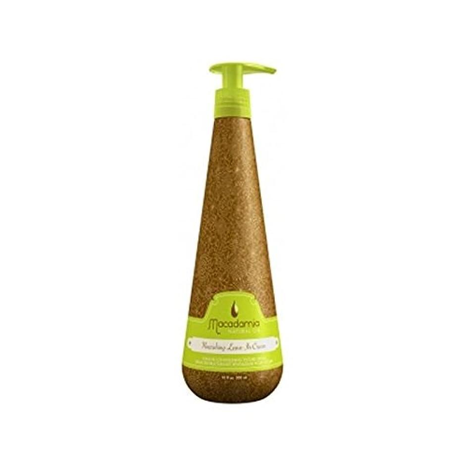バーガー溝召集するMacadamia Natural Oil Nourishing Leave-In Cream (300ml) - マカダミアナチュラルオイルナリッシングリーブインクリーム(300ミリリットル) [並行輸入品]