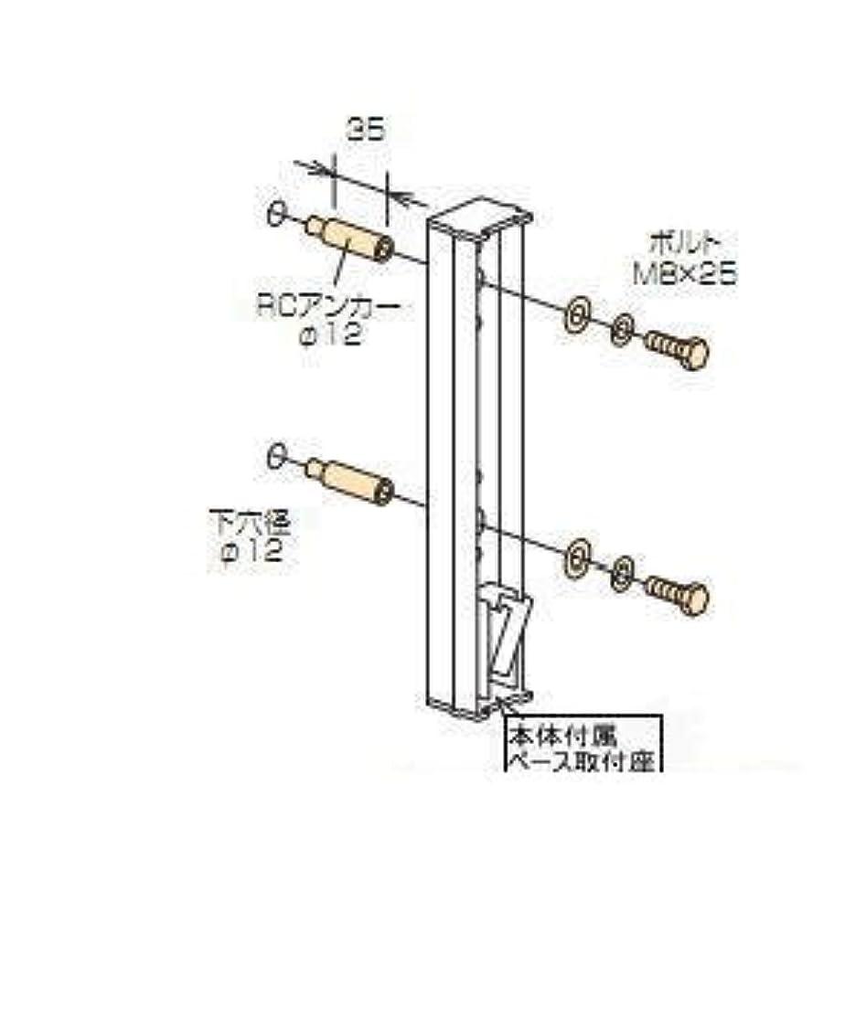 姪スイッチピン川口技研 ホスクリーン ジカ付パーツ(木造) HP-6G