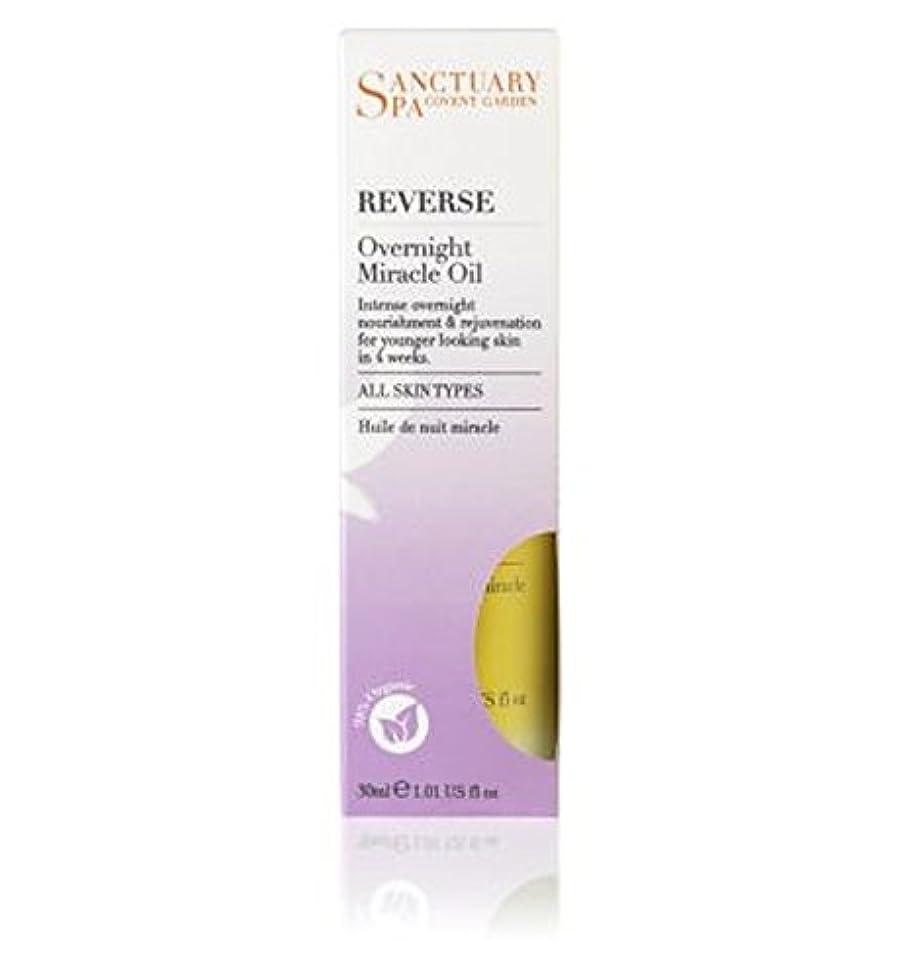奨励訴える白菜Sanctuary Spa Overnight Miracle Oil 30ml - 聖域スパ一夜奇跡のオイル30ミリリットル (Sanctuary) [並行輸入品]