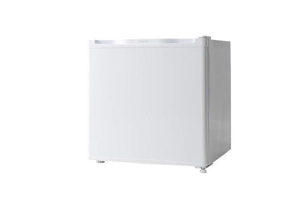 一致七面鳥飢えた冷凍庫 1ドア冷凍庫 32L SP-32LF1 simplus シンプラス 1ドア ミニ冷凍庫 小型 コンパクト 冷凍ストッカー フリーザー 直冷式 (ホワイト)