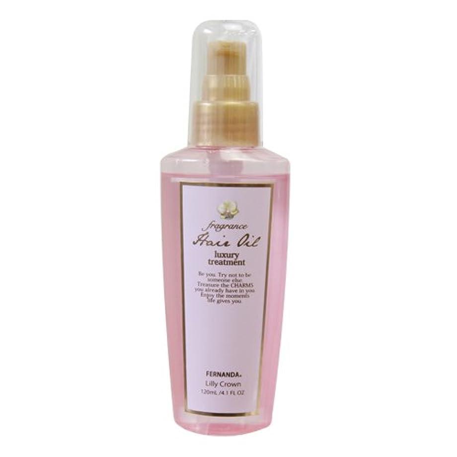 異邦人ファーザーファージュ人類FERNANDA(フェルナンダ) Hair Oil Lilly Crown (ヘアーオイル リリークラウン)