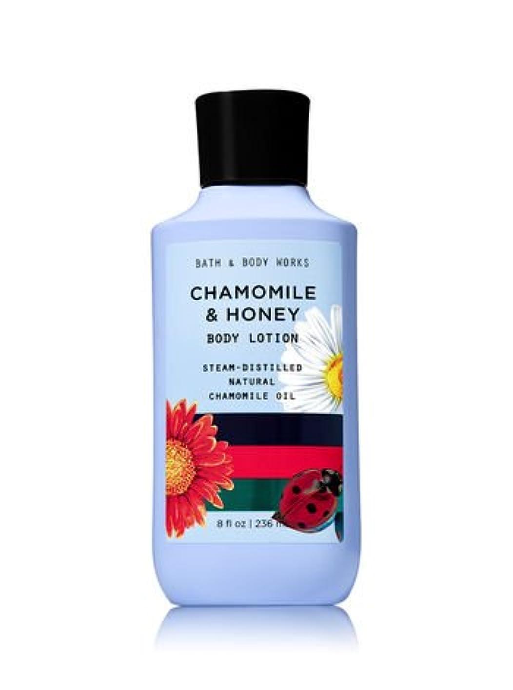 不機嫌そうな甘やかす洗う【Bath&Body Works/バス&ボディワークス】 ボディローション カモミール&ハニー Body Lotion Chamomile & Honey 8 fl oz/236 mL [並行輸入品]