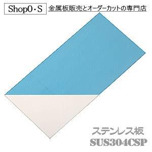 ステンレス板 SUS304csp-1/2H 0.1×320×1000